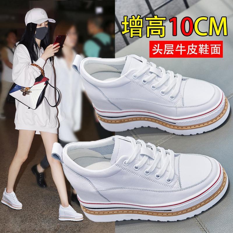 รองเท้าคัชชูส้นเตารีด 10cmเพิ่มขึ้นรองเท้าสีขาวเพศหญิงหนังกีฬาลำลองป่าหนาด้านล่างขนาดเล็กที่มองไม่เห็นหนาลิ่มรองเท้าเดีย