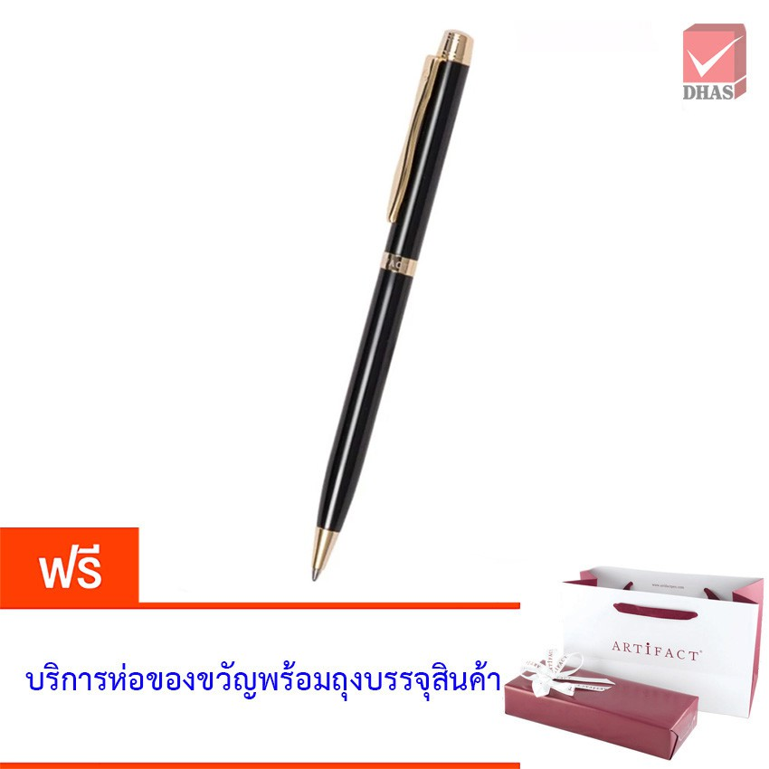 Artifact ปากกา ปากกาลูกลื่น ฮอลมาร์ค ดำ/ทอง จำนวน 1 ด้าม