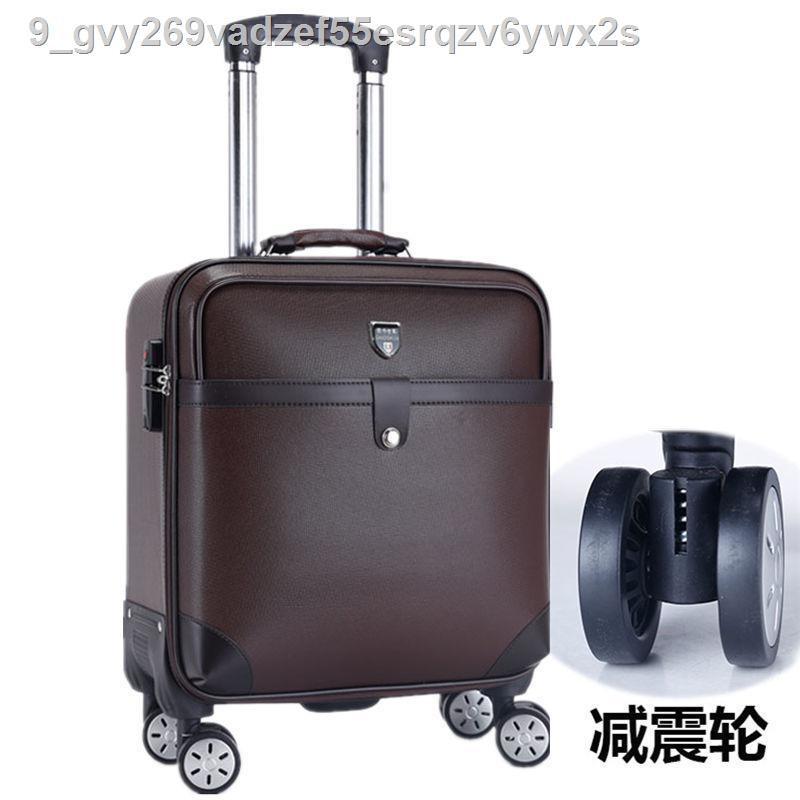 กระเป๋าเดินทางขนาดเล็ก 18 นิ้วกระเป๋าเดินทางมินิกระเป๋าเดินทางหญิงรถเข็นขนาดเล็กสี่เหลี่ยมชายกระเป๋าเดินทางแนวนอน 16 ช่อ