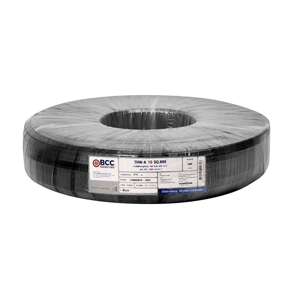 Power cord THW-A ELECTRIC WIRE THW-A BCC 1X10SQ.MM 500M BLACK Power cable Electrical work สายไฟ THW-A สายไฟ THW-A BCC 1x