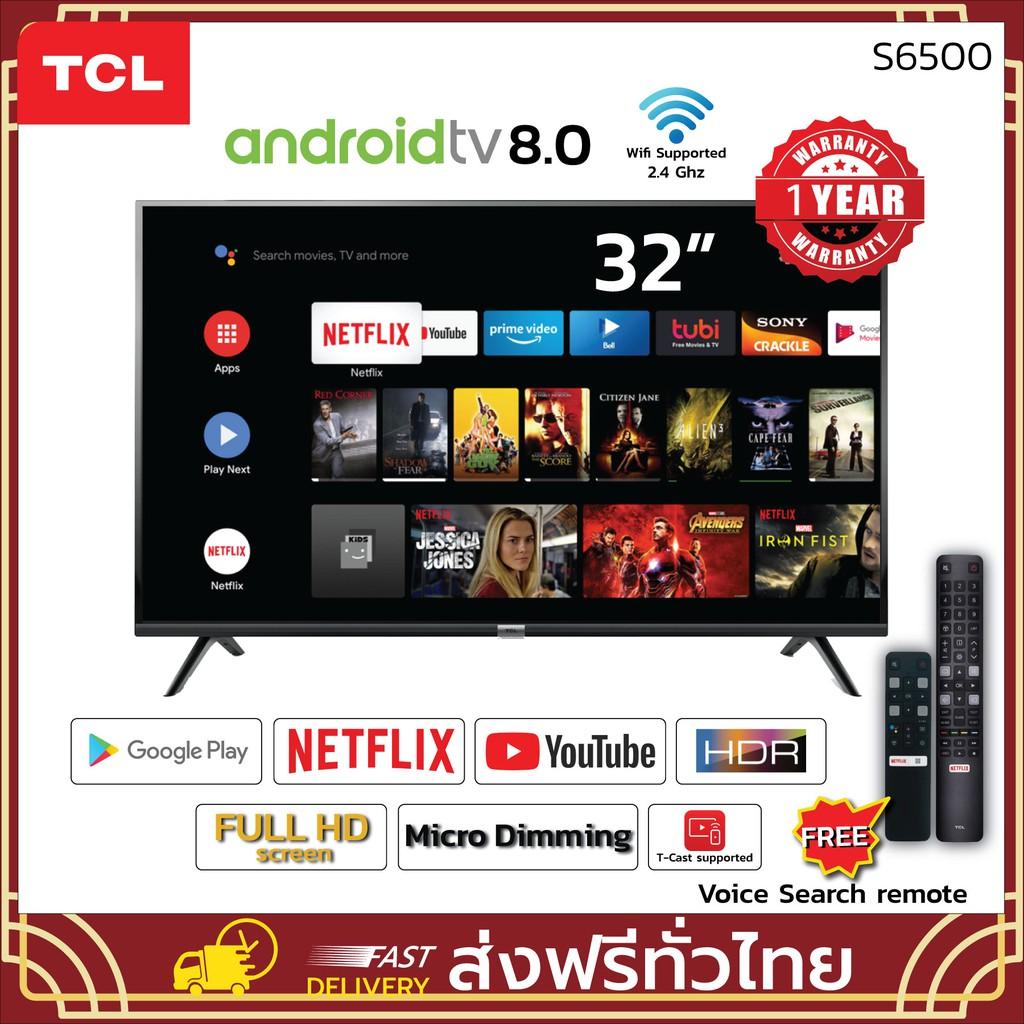 ทีวี TCL TV LED 32S6500 บลูทูธ เชื่อต่อมือถือได้ AndroidTV 32 นิ้ว ดู Netflix Youtube คมชัดเสียงดี HDR ส่งฟรีทั่วไทย