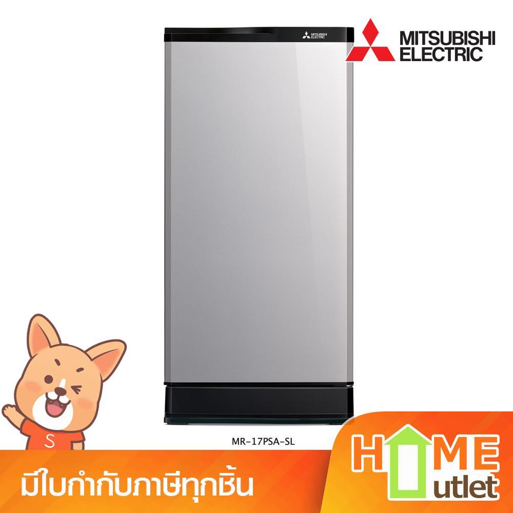 MITSUBISHI ตู้เย็น 1 ประตู ขนาด 170 ลิตร 6 คิว สีซิลเวอร์ รุ่น MR17PSA SL (18477)