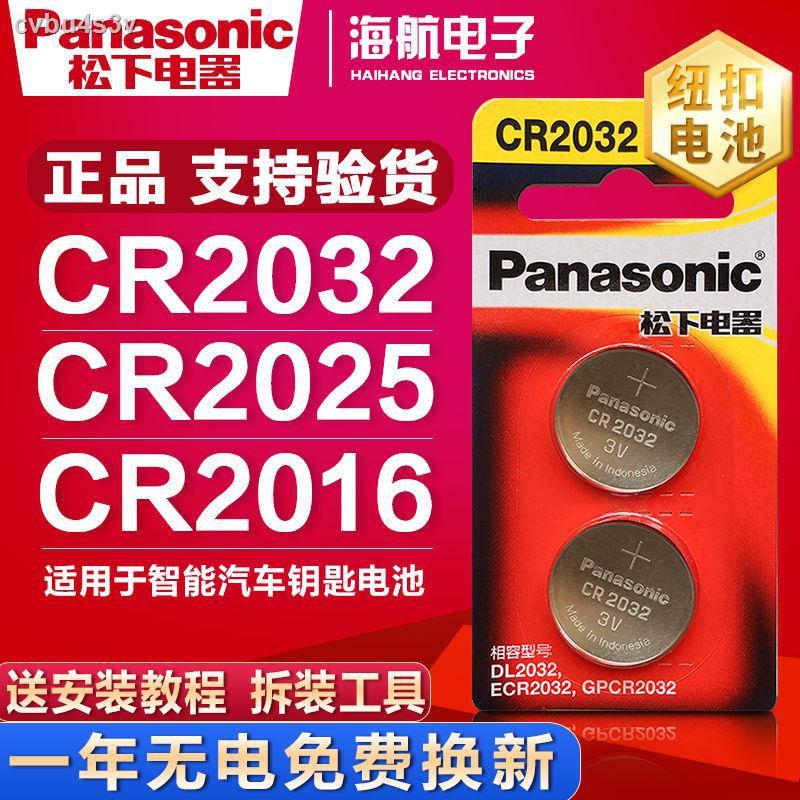 ▬☁ถ่านกระดุมพานาโซนิค CR2032 CR2016 CR2025 Xiaomi ร่างกายมนุษย์อิเล็กทรอนิกส์เครื่องชั่งน้ำหนักรถกุญแจรีโมท 3V