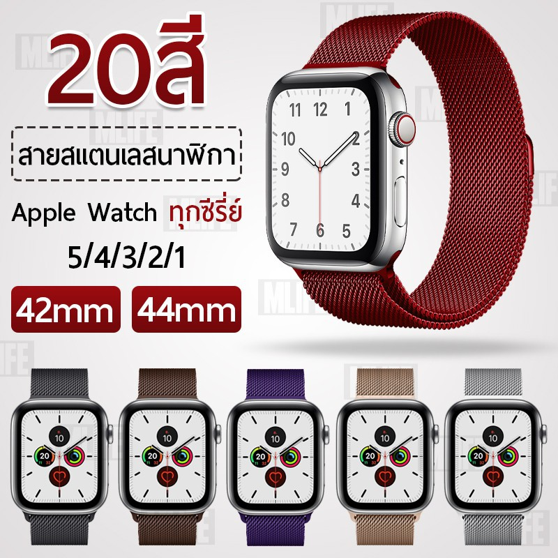 สาย applewatch applewatch series 6 สายนาฬิกา Apple Watch 42mm 44mm Milanese Loop ซีรีย์ SE 6 5 4 3 2 1 Milanese Loop Ban