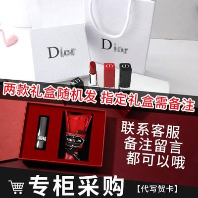 ▣メDior Lipstick 999 Matte Moisturizing Velvet Lipstick 740 #720 #520 #888 Counter กล่องของขวัญของแท้