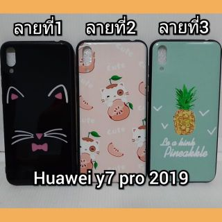 Review เคส Huawei Y7 Pro 2019