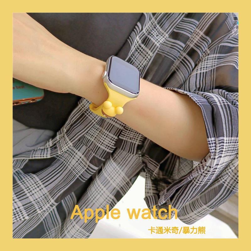 สายแอปเปิ้ลวอช สาย applewatch ปรับให้เข้ากับแอปเปิ้ลนาฬิกาสายคล้องคอน้ำการ์ตูน iWatch12345 รุ่นสากล Applewatch การ์ตูนน่