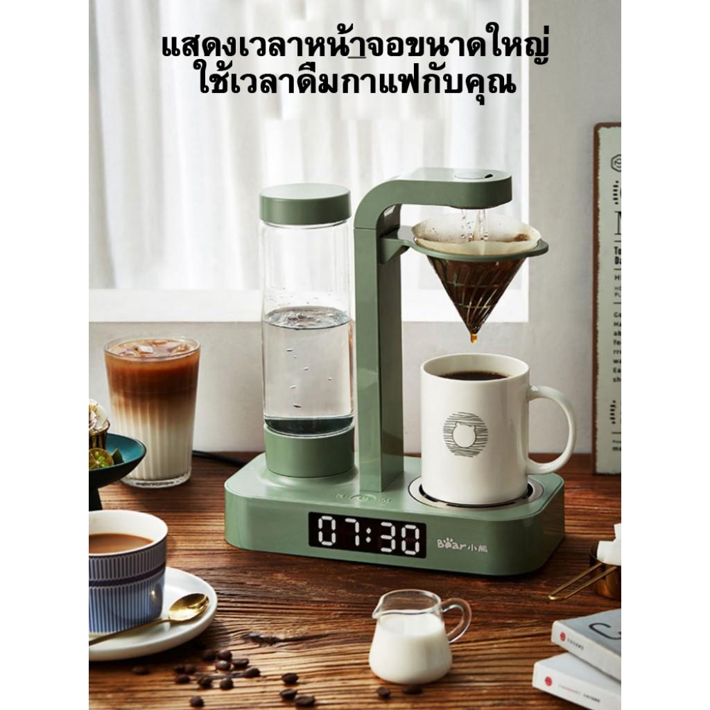 Bear Smart Coffee Machine เครื่องชงกาแฟอัจฉริยะ เครื่องทำกาแฟอเมริกันสมาร์ทคล็อก หม้อกาแฟเล็กอัตโนมัติในครัวเรือน