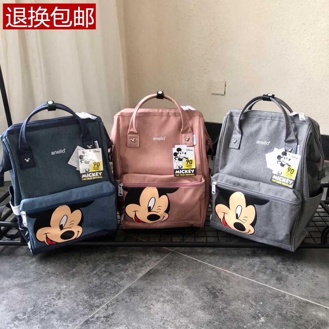 Lotte กระเป๋าเป้ Disney Mickey กระเป๋านักเรียนสำหรับเด็กผู้หญิงกระเป๋าเป้สะพายหลังเดินทางคอมพิวเตอร์ Runaway ความจุสูง