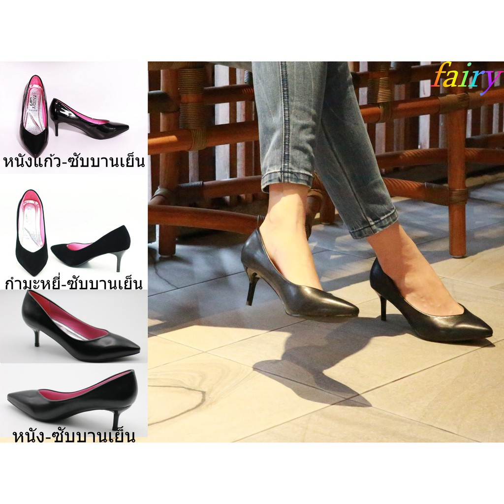 ﺴ✜รองเท้า 9698 รองเท้าผู้หญิง รองเท้าคัชชู ส้นสูง รองเท้าคัชชูสีดำ รองเท้านักศึกษา รองเท้าส้นสูง 2.5 นิ้ว FAIRY