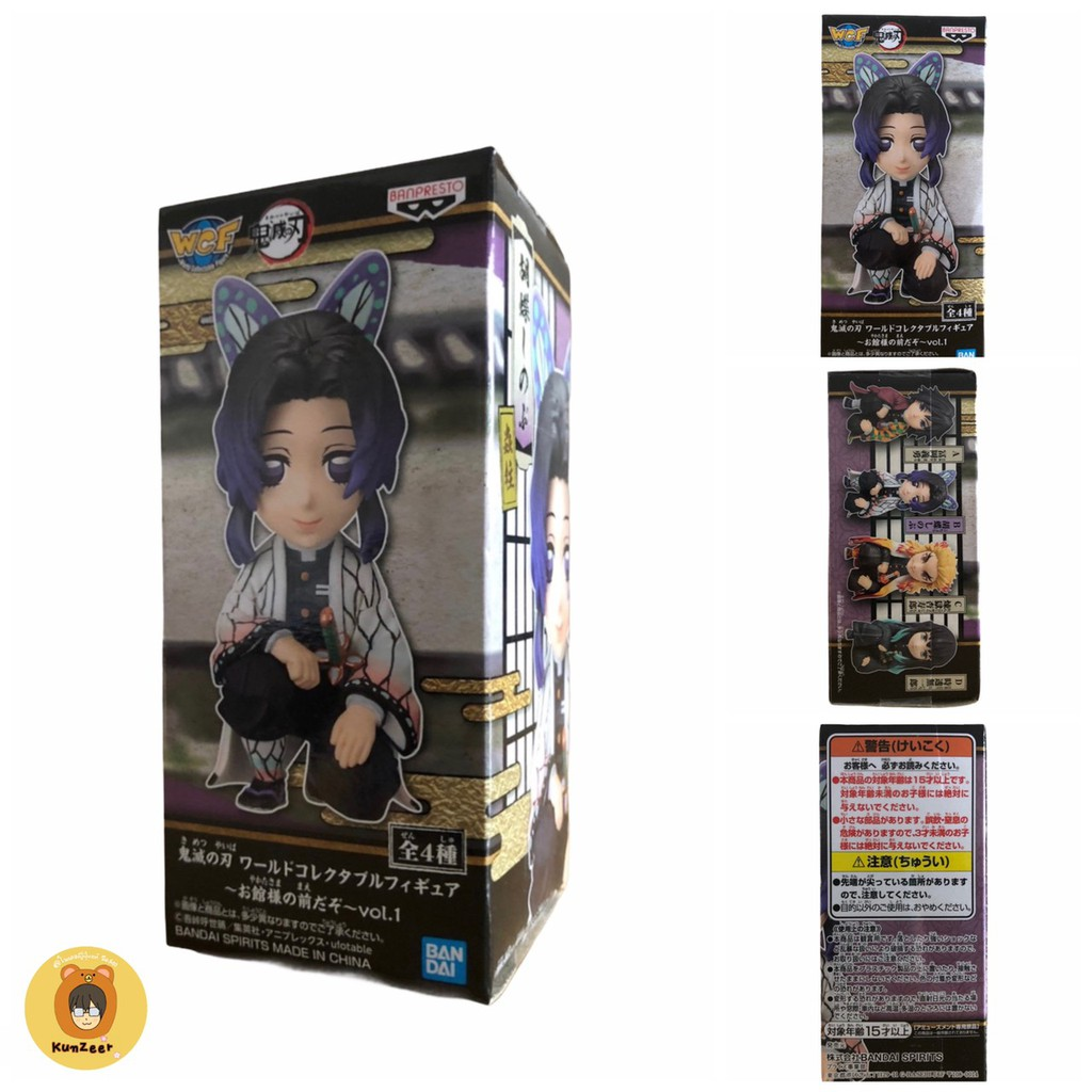 Demon Slayer : Kimetsu No Yaiba WORLD COLLECTABLE FIGURE - You're in the presence of Oyakata - sama - vol.1 (Shinobu)