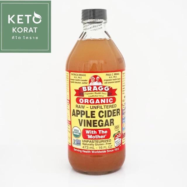 Apple cider vinegar bragg💯