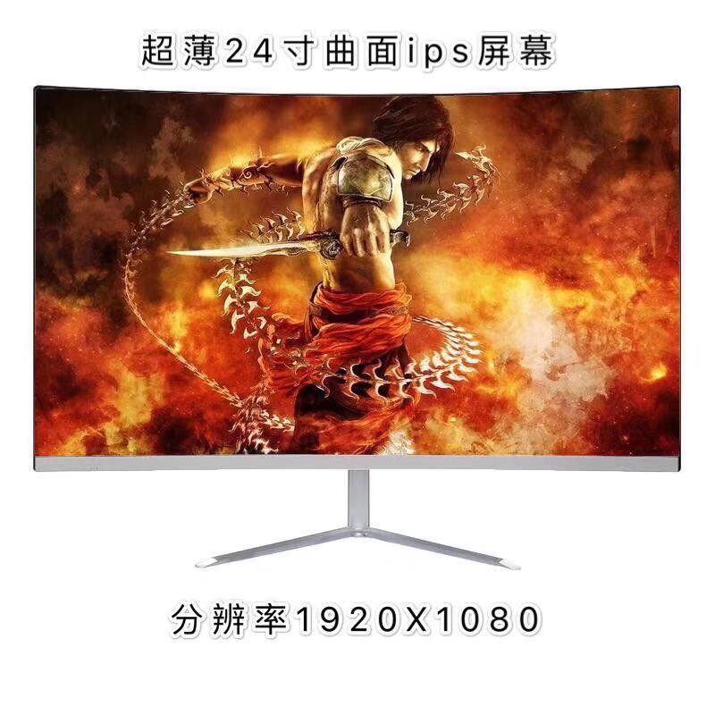 คอมพิวเตอร์ใหม่24-จอแสดงผลโค้งนิ้ว19-นิ้ว22-นิ้ว27คอมพิวเตอร์ไร้ขอบนิ้วPS4จอแสดงผล