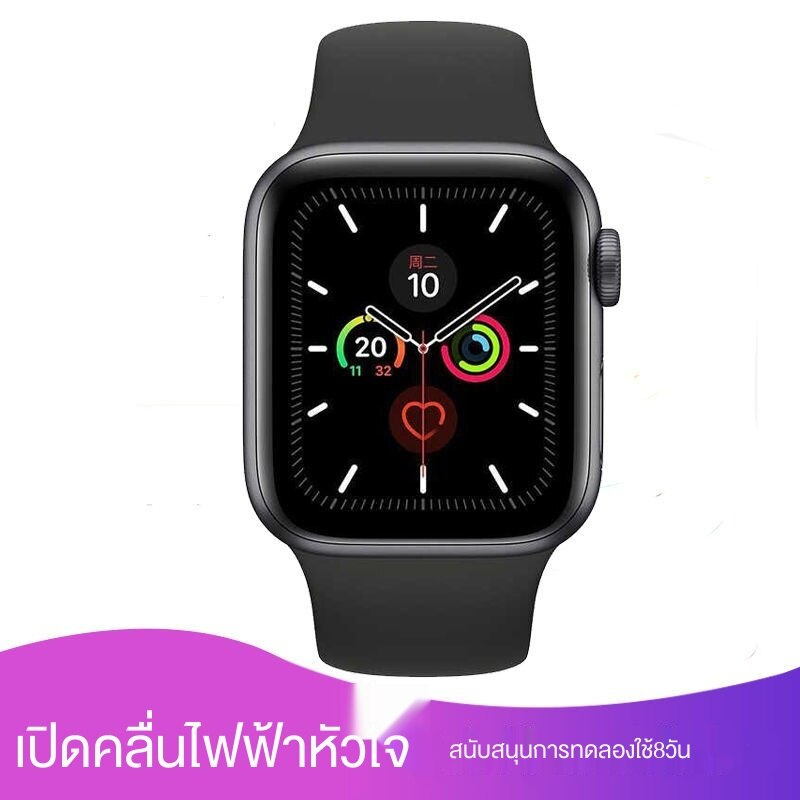 นาฬิกา Apple5S Apple Watch Series 5โทรศัพท์นาฬิกาสมาร์ทGPSเครือข่ายโทรศัพท์เคลื่อนที่รุ่นเรา