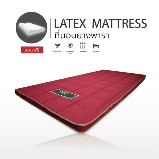 ที่นอนยางพาราอัด/Topper 3ฟุต/3.5ฟุต/5ฟุต/6ฟุต หนา2นิ้ว สีแดง