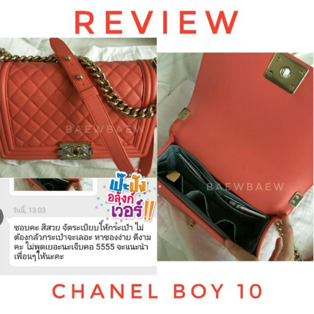 ที่จัดระเบียบกระเป๋า Chanel boy 8 Chanel boy 10 DGn5