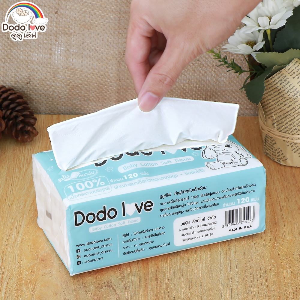 DODOLOVE Baby Cotton Soft Tissue ทิชชู่ สำหรับเด็กอ่อน หนานุ่ม 3 ชั้น เนื้อกระดาษบริสุทธิ์ 100%