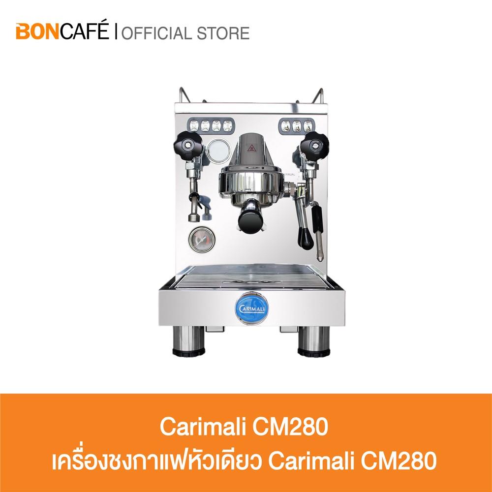 ฺBoncafe - เครื่องทำกาแฟกึ่งอัตโนมัติ หัวเดียว Carimali CM280  คาริมาลี่ รุ่น CM 280