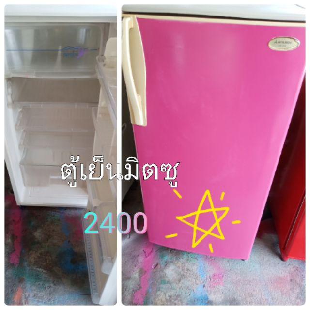 ตู้เย็นมือสอง สวย ใช้งานได้ มีประกัน