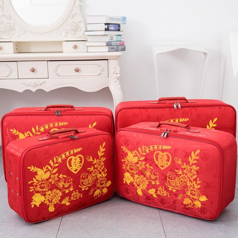 กระเป๋าเดินทางหนังสีแดงขนาด 24 นิ้ว