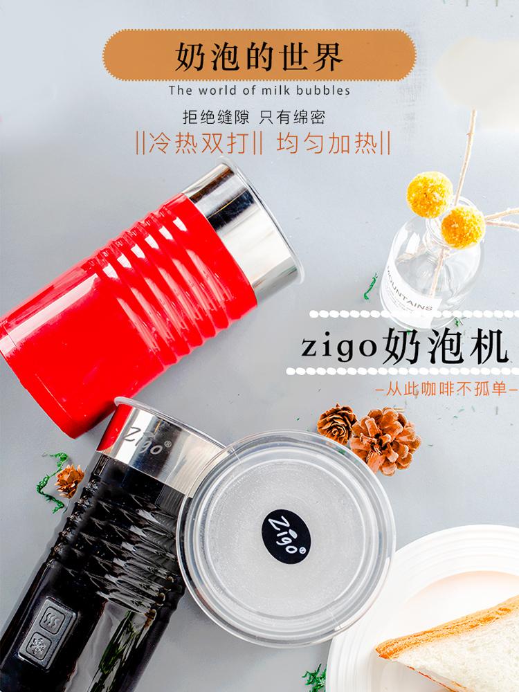 ถาดหลุมเด็กเครื่องตีฟองนมไฟฟ้าzigoเครื่องตีฟองนมเครื่องตีฟองนมอัตโนมัติเครื่องทำกาแฟไฟฟ้าร้อนและเย็น 1Qxy