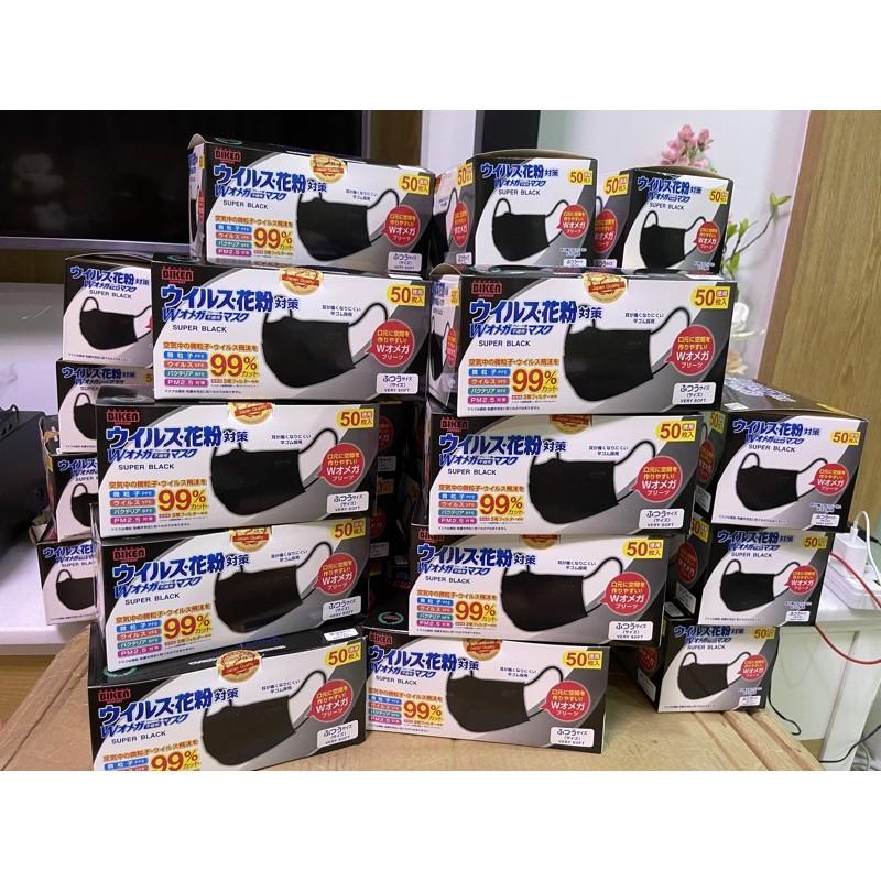 จัดส่งที่รวดเร็ว▥◇✚พร้อมส่ง💥(แพคใส่กล่อง) แมสญี่ปุ่น หน้ากากอนามัยญี่ปุ่น ยี่ห้อ Biken 50ชิ้น/กล่อง แท้💯%