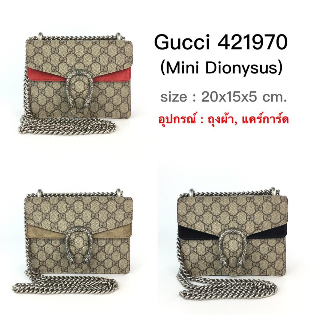 Gucci Dionysus mini ของแท้ 100% [ส่งฟรี]
