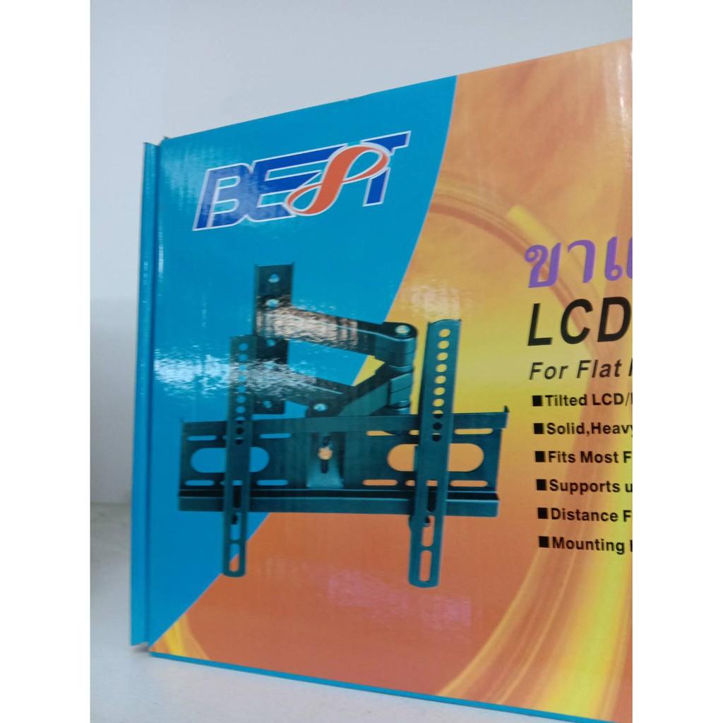 ขาแขวนTVสามารถยึดติดกับพนังและเพดาน(ขนาด14-32นิ่ว)รุ่นLCD-5
