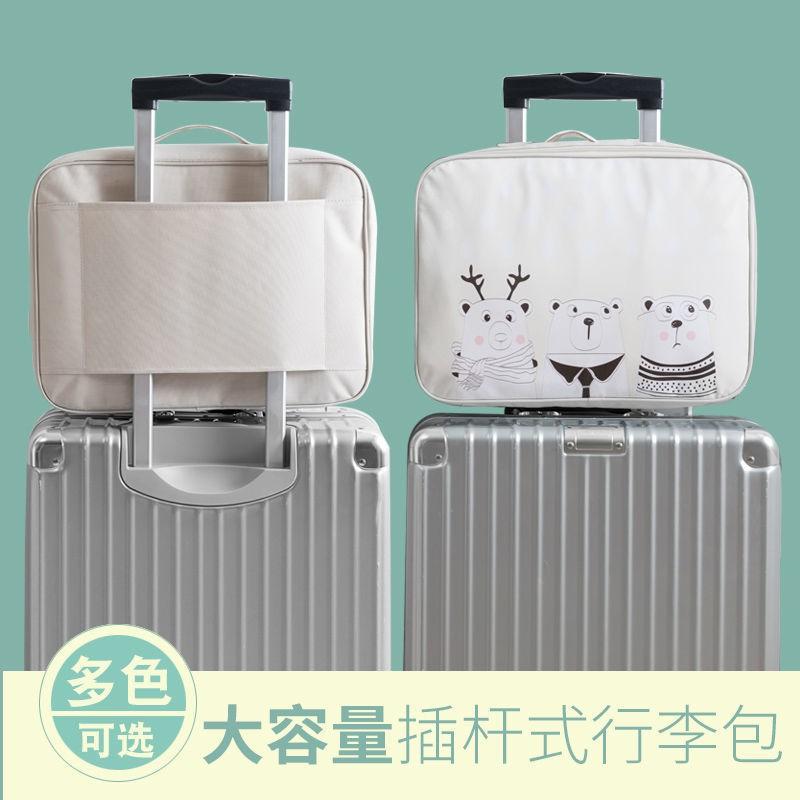 กระเป๋าเดินทางมัลติฟังก์ชั่น 24 ชั่วโมงพร้อมกระเป๋าเดินทาง