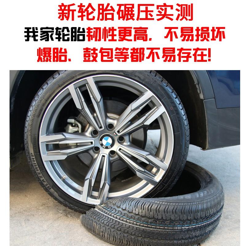 ■>ยางรถยนต์ Mindray 165 175 185 195 205/55 60 65 70R14R15R16