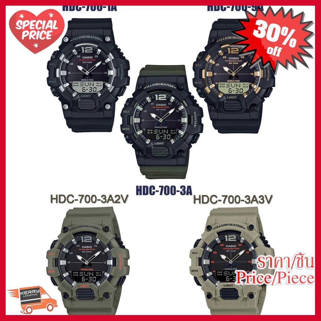 NEW!! ## CASIO HDC-700ของแท้100% [*สินค้ารายการนี้มีตัวเลือก* ทักแชทก่อนซื้อนะคะ]➡️CASIO HDC-700HDC-700-1AHDC-700-9AHDC-