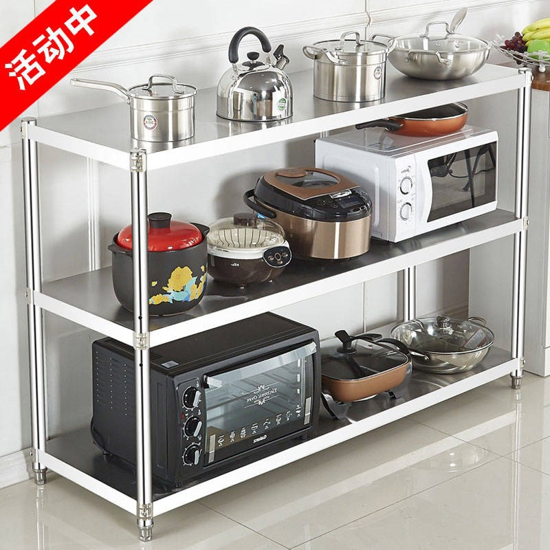 SpotKitchen stainless steel shelf floor storage rack multi-layer household microwave oven rack three-layer rice cooker rack