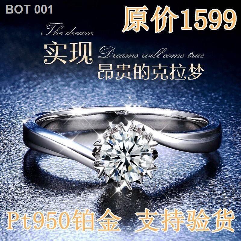 ❤ลดราคา❤◇✶♗จิน Liufu แหวนทองคำขาวแหวนเพชรหญิงแหวนนางฟ้าจูบแหวนคู่รัก Moissanite ทองคำขาว 18k สำหรับผู้ชายและผู้หญิงสำห
