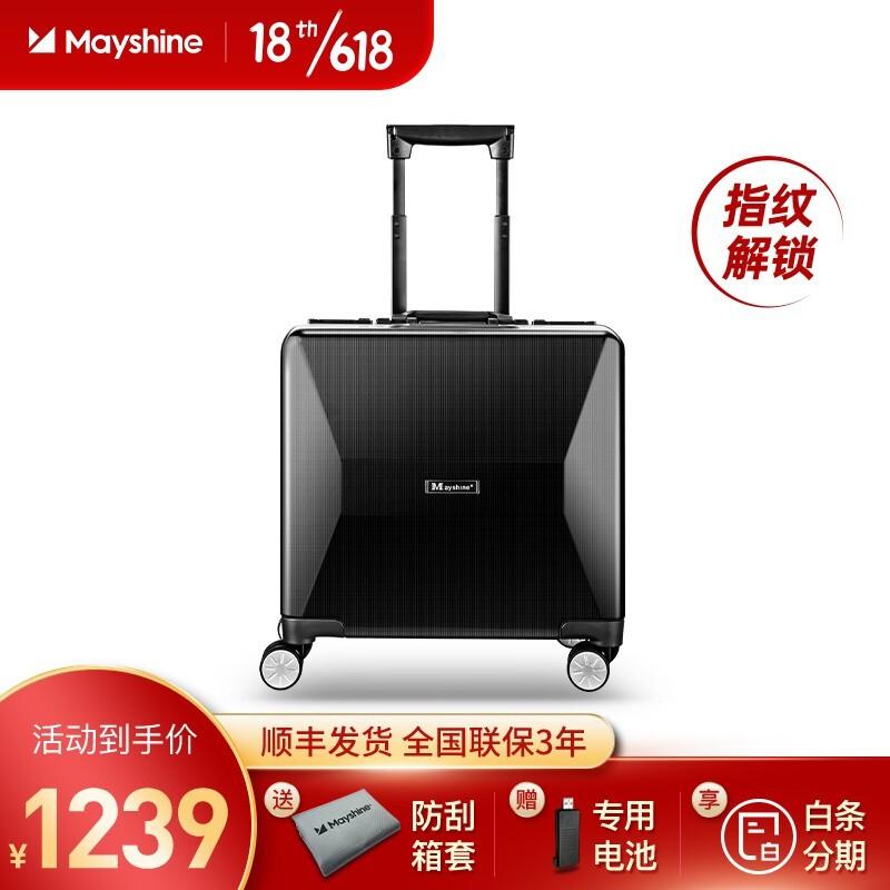 กระเป๋าเดินทาง'MAYSHINEUS-hyun อัจฉริยะรถเข็น18กระเป๋าเดินทางสำหรับผู้ชายและผู้หญิงน้ำหนักเบา18นิ้วH3