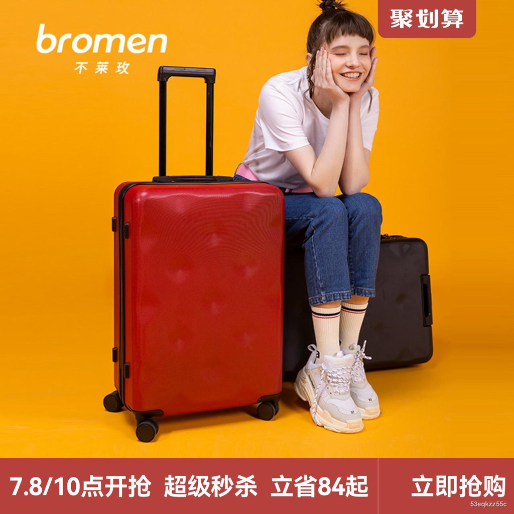♦∏▫กระเป๋าเดินทาง Bulaimei กระเป๋าเดินทางใบเล็กหญิง ความจุมาก ล้อสากลเงียบ ก้านไฟ กล่องกระเป๋าเดินทาง 20 นิ้วขึ้นเครื่อง