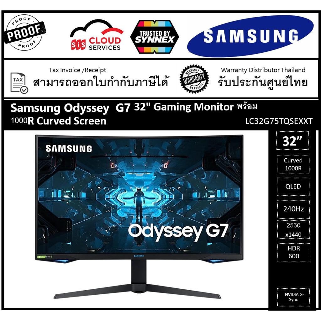 SAMSUNG Odyssey G7  32-inch  – QHD 1000R Curved Gaming Monitor: 240hz,1ms, NVIDIA G-SYNC & FreeSync, QLED Blac