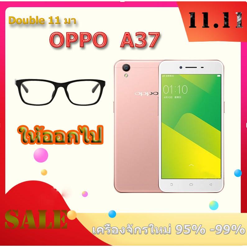 (สุ่ม) OPPO A37 RAM2 + เครื่องใหม่ 16GB ประกัน 3 เดือนฟรีกล่องใส + ฟิล์ม OPPO โทรศัพท์มือถือพรีเมี่ยม