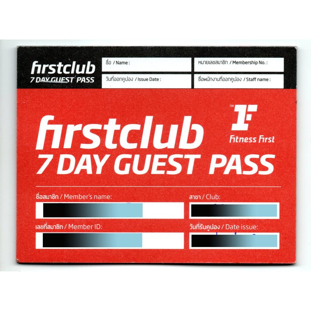 Firstclub 7 DAYS GUEST PASS Fitness First ส่งฟรี J&T