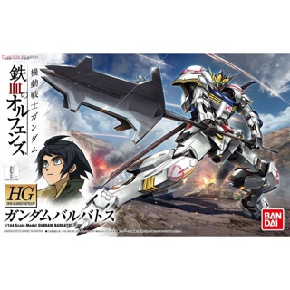 Review HG IBO ASW-G-08 Gundam Barbatos