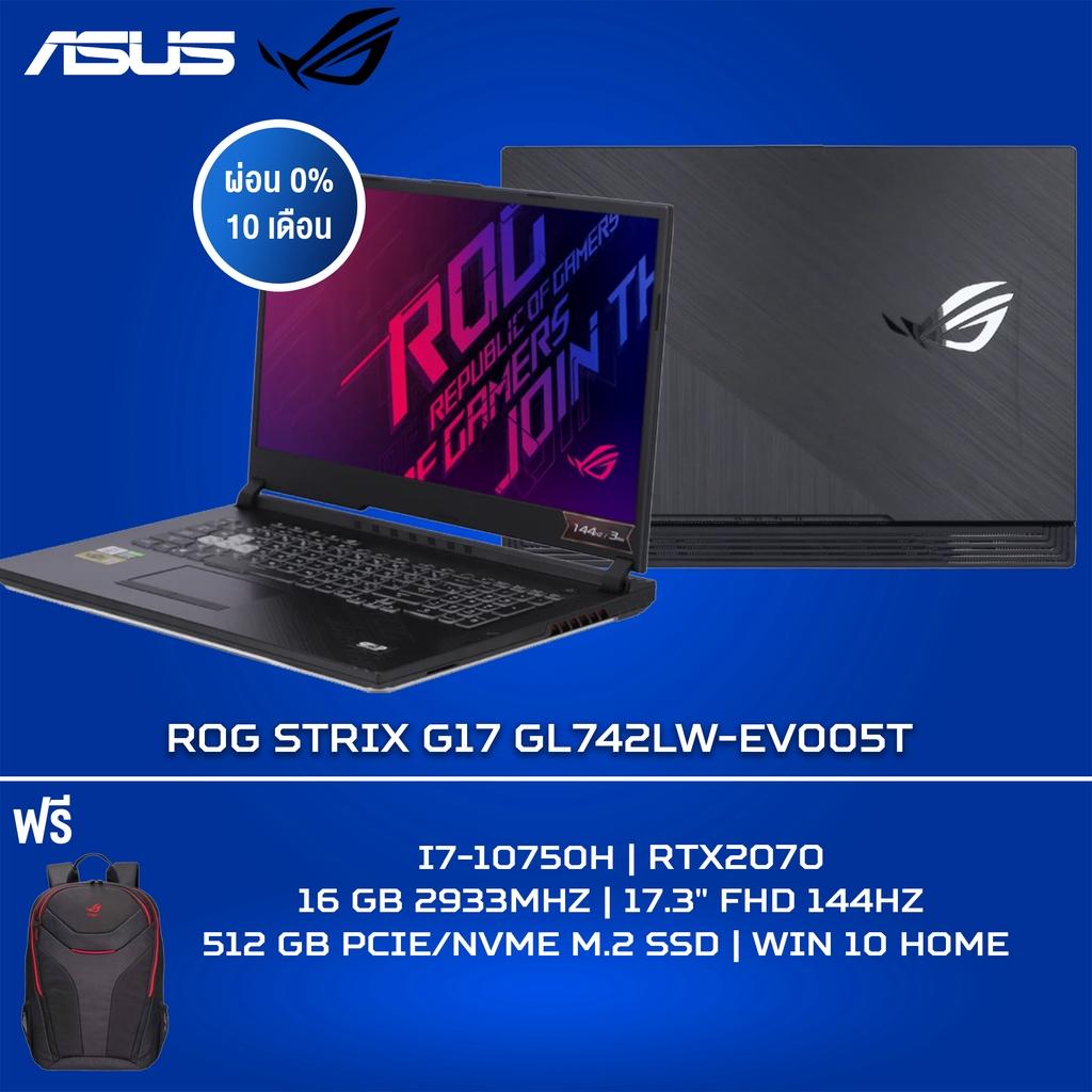 ASUS ROG STRIX G17 GL742LW-EV005T