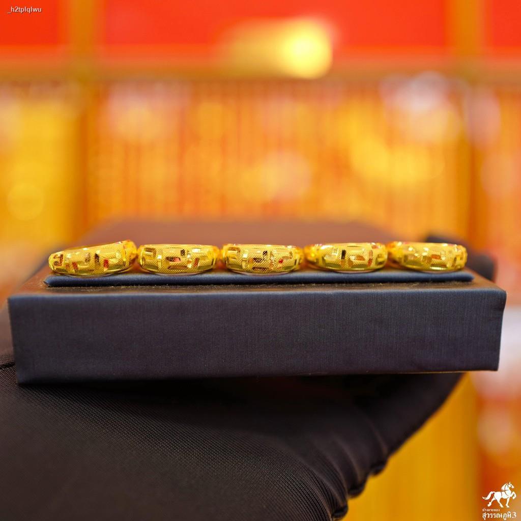 ราคาต่ำสุด☃แหวนทองแท้ 1 กรัม ลายหัวโปร่งรวยวนไป(โปร่งจีน) ทองแท้ 96.5% ขายได้ จำนำได้ มีใบรับประกัน แหวนทอง แหวนทองคำแท้