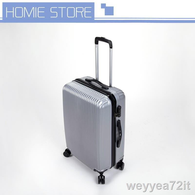 ✑กระเป๋าเดินทาง ขนาด24 นิ้ว กระเป๋าลาก กระเป๋าเดินทางล้อคู่ แข็งแรง ยืดหยุ่นสูง น้ำหนักเบา กระเป๋าเดินทางกันน้ำ ทนทาน