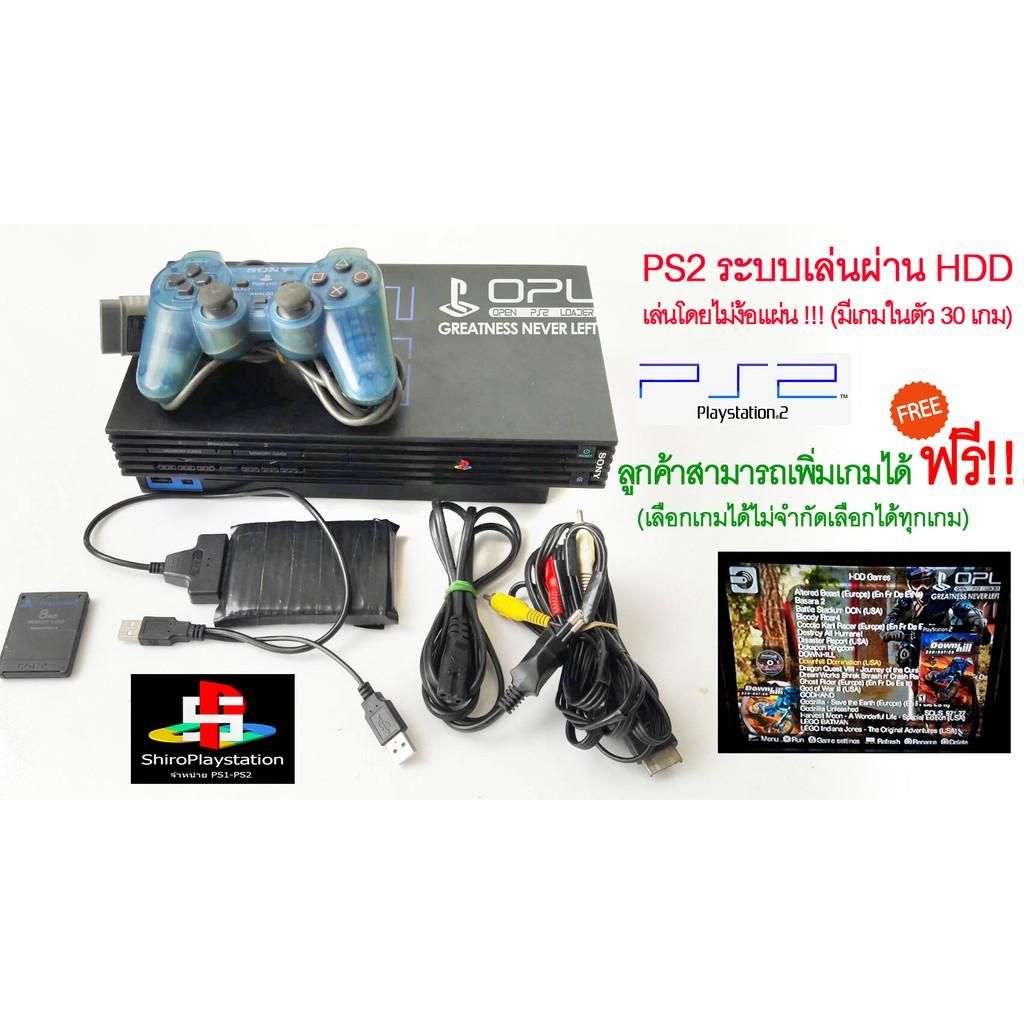 PS2 รุ่น 15000 ระบบเล่นผ่านHDD เล่นโดยไม่ง้อแผ่น !!! (มีเกมในตัว 30+ เกม)  ลูกค้าสามารถเพิมเกมได้ ฟรี!! (เลือกเกมได้)