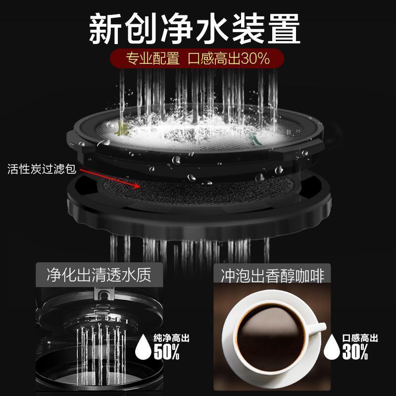 moka pot เครื่องชงกาแฟอเมริกันครัวเรือนอัตโนมัติหยดขนาดเล็กกาแฟขนาดเล็กทำชาชิ้นเดียวพื้นดินน้ำแข็งหม้อกาแฟ FPf4