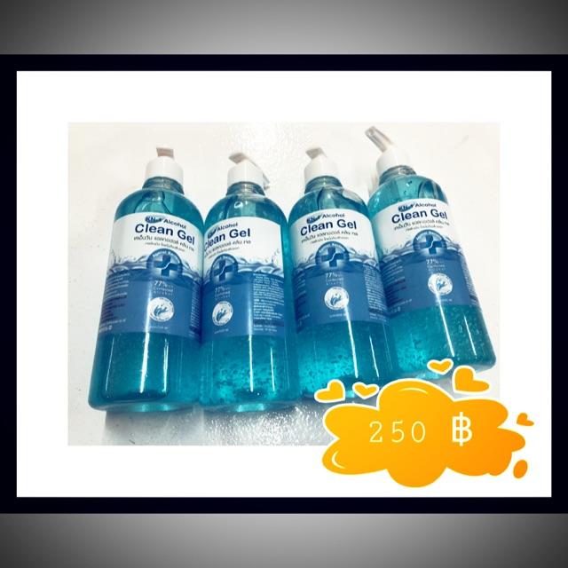 เจลล้างมือ Alcohol Clean Gel 500ml