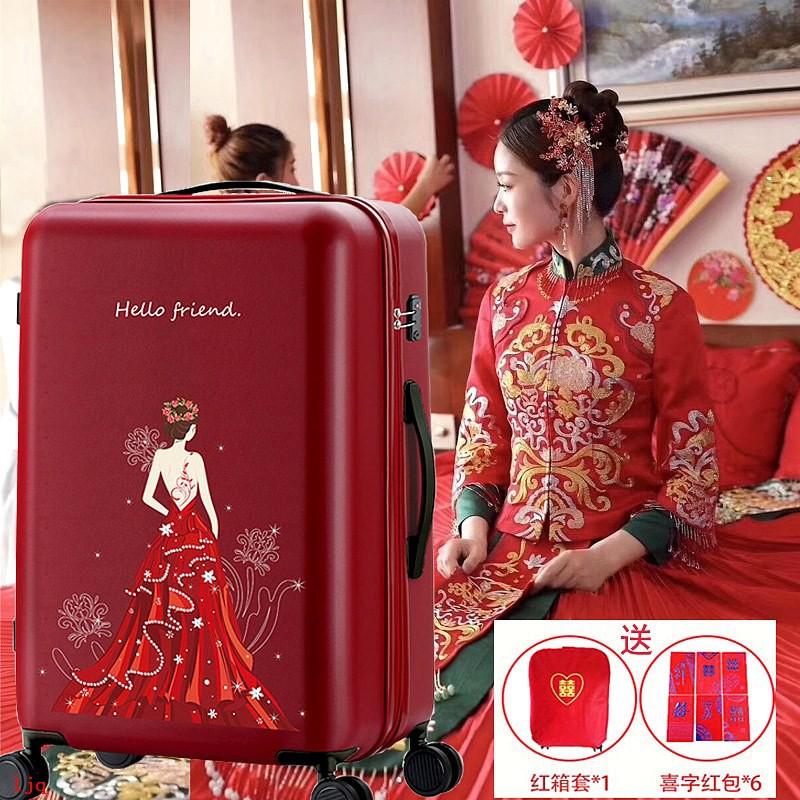 กระเป๋าเดินทางสีแดงขนาด 24 นิ้ว