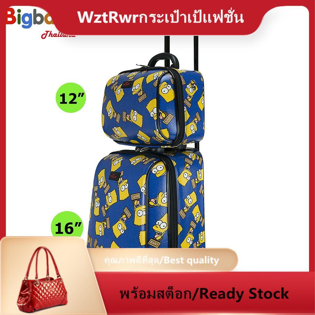 กระเป๋าเดินทางล้อลาก กระเป๋าเดินทาง กระเป๋าเดินทางใบเล็ก BigBagsThailand กระเป๋าเดินทาง ล้อลาก เซ็ท 2 ใบ ขนาด 16 นิ้ว/12