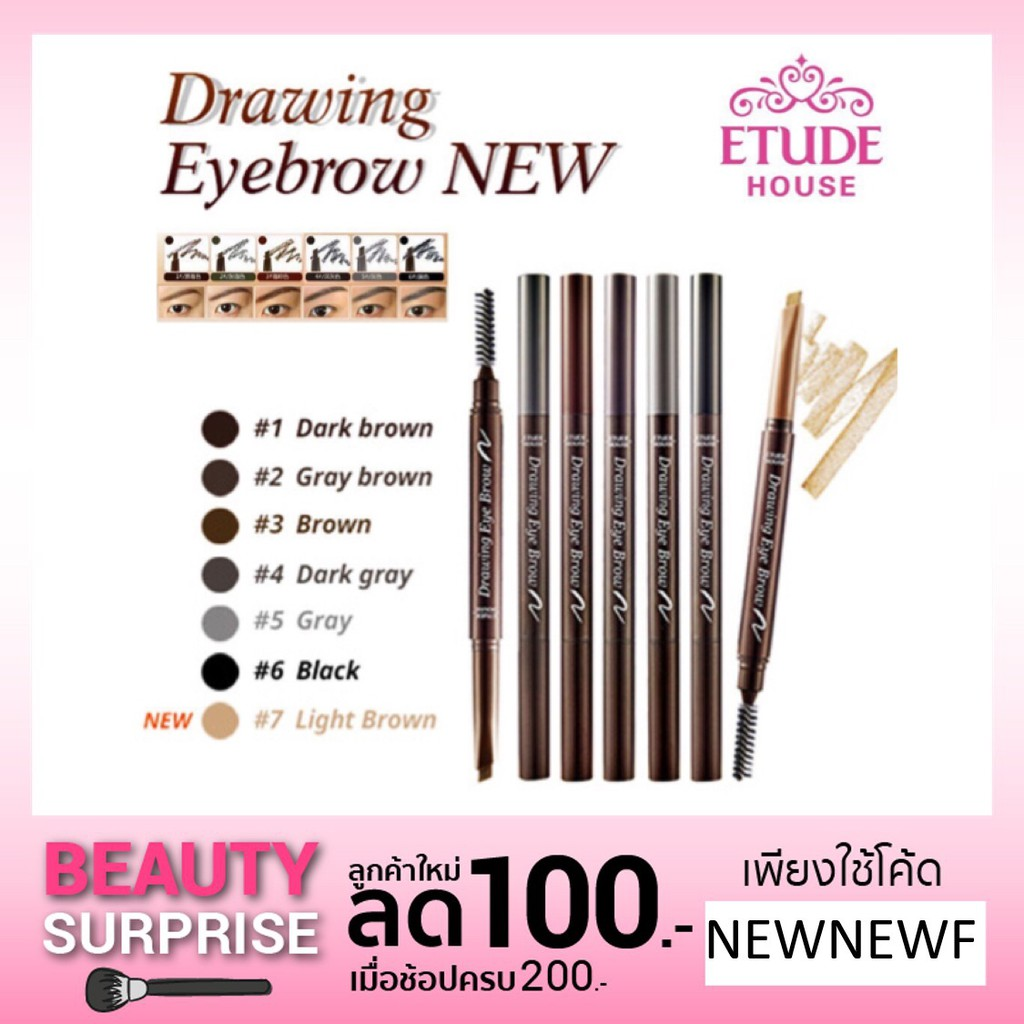 Etude House Drawing Eye Brow Eyebrow New 30 Shopee Thailand