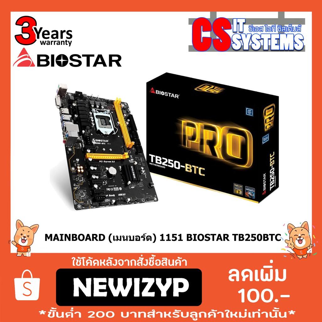 BIOSTAR A55ML+ ATI USB 2.0 DRIVER FREE