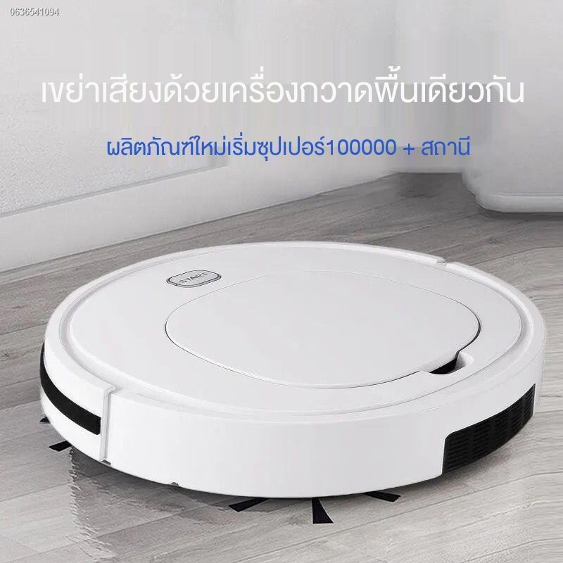 หุ่นยนต์กวาดบ้าน หุ่นยนต์ดูดฝุ่นอัจฉริยะ เครื่องดูดทำความสะอาดอัตโนมัติ ♀✎เครื่องกวาดฝุ่นอัตโนมัติ  หุ่นยนต์ดูดฝุ่นอัจ